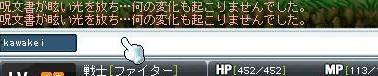 c0004253_21161456.jpg