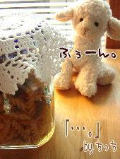 b0060258_1629321.jpg