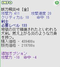 b0037463_19142275.jpg