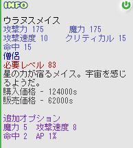 b0037463_191545.jpg