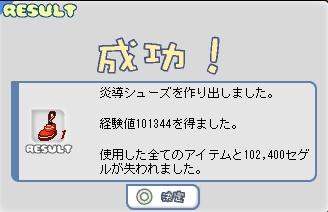 b0069074_195181.jpg