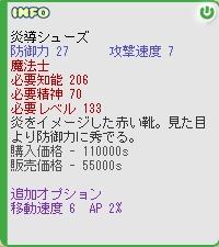 b0069074_1972236.jpg