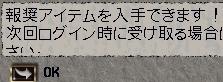 c0059676_7364994.jpg