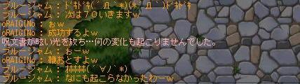 d0050395_0581098.jpg
