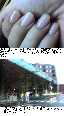 b0059410_2248194.jpg