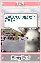 b0012521_21504670.jpg