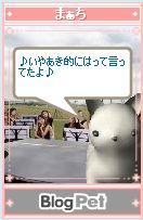 b0012521_2151669.jpg