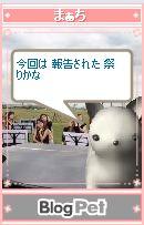 b0012521_21551038.jpg