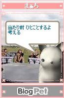 b0012521_2155301.jpg