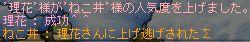 b0039021_12342014.jpg
