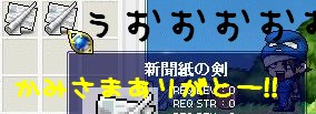 b0049327_10271164.jpg