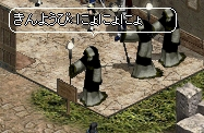 b0010543_2044232.jpg