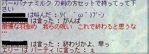 d0029647_16194951.jpg