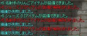 d0037655_13454657.jpg