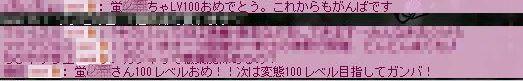 d0003858_11153693.jpg