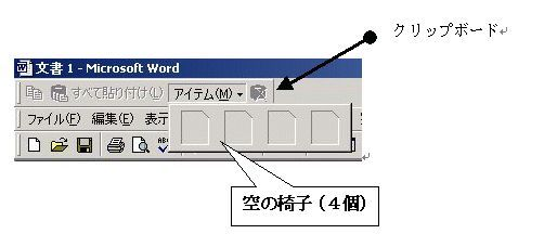 c0073461_2154643.jpg