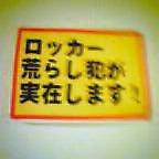 c0024167_1820325.jpg