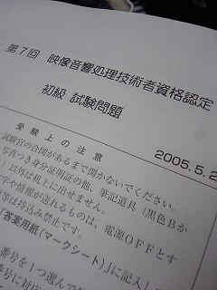 a0026568_0224877.jpg