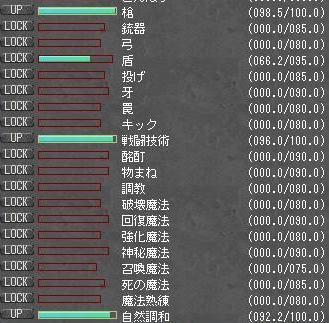 b0012978_0572316.jpg