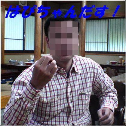 c0031582_1971384.jpg