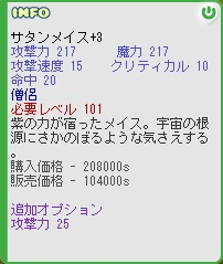 b0023589_1561832.jpg