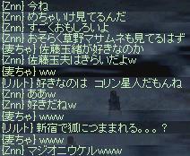 d0045692_20413324.jpg