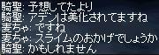 d0045692_22293643.jpg