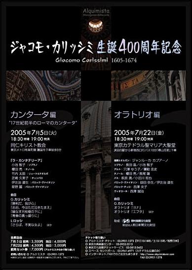 c0053696_20111838.jpg