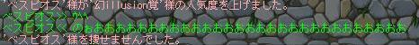 c0065022_0242578.jpg