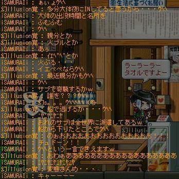 c0065022_0265536.jpg