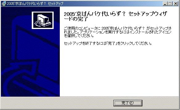 d0055926_19324031.jpg