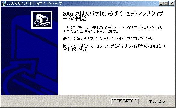 d0055926_1932638.jpg