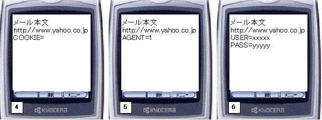 d0055926_2043641.jpg