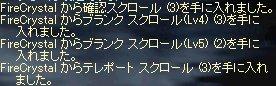 b0011730_20332816.jpg