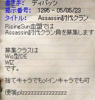a0010745_2102821.jpg