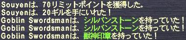 c0053152_19115430.jpg