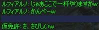 a0030061_1630552.jpg