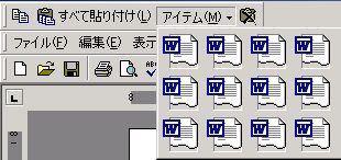 c0073461_346521.jpg