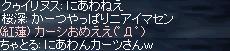 c0036364_043172.jpg