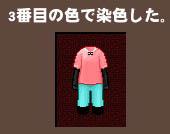 d0035264_1611021.jpg