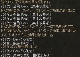 b0036369_19563413.jpg