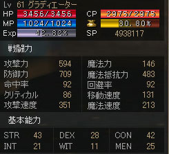 b0036369_201362.jpg