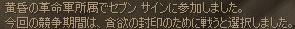 b0036369_203031100.jpg
