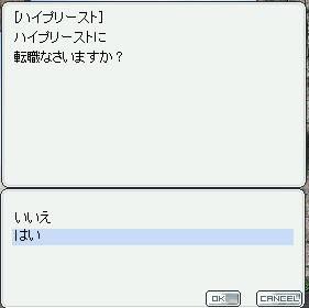 c0074671_1272248.jpg