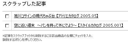 c0039291_19391686.jpg
