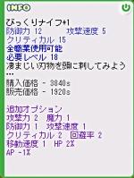 a0011592_1156155.jpg
