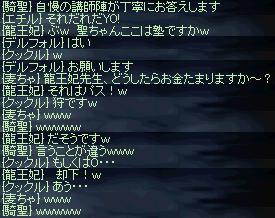 d0045692_1705575.jpg