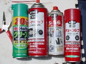 2005年05月 : ホンダ ピープル : ピープル 自転車 価格 : 自転車の