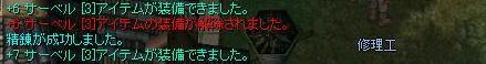 c0039995_17102350.jpg