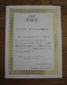 b0043897_1222054.jpg
